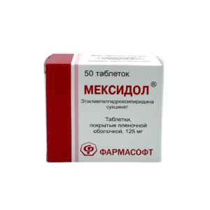 Mexidol 50 x 125 mg 140 zł